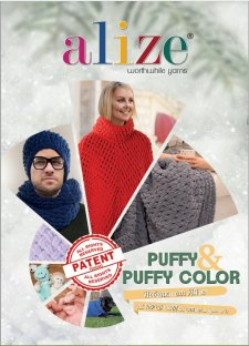 Alize Puffy и Puffy color